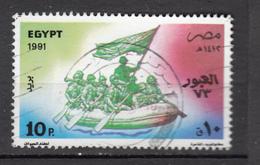 ##21, Égypte, Egypt, Militaria, Rafting, Bateau, Boat, Canot Pneumatique - Egypt