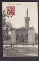 CPA ALGERIE - SETIF - La Mosquée - TB PLAN EDIFICE RELIGIEUX CENTRE VILLE ANIMATION + Jolie Oblitération Verso 1907 - Sétif