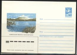 RUSSIA USSR Stamped Stationery Ganzsache 85-452 1985.09.05 Kamchatka Volcanoes - 1980-91
