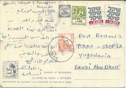 Israel Bethleem Via Macedonia,Yugoslavia - Israel