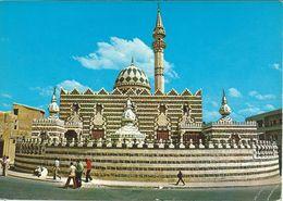 Jordan Amman - Ashrafieh Mosque.nice Stamps - Jordan