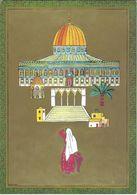 Palestine.Al-Jihad Is My Way To Al - Quds.Palestine Liberation Organization.mosque - Palestine