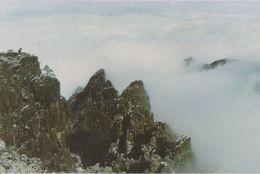 Postcard China Mountain Huangshan Cloud - China