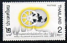 Thailand Stamp 1967 World Fellowship Of Buddhists - Thaïlande