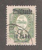 Russia Levant Offices Abroad 1910,Turkish Empire,Trebizonde,Sc 152,VF USED Ropit Postmark - Turkish Empire