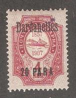 Russia Offices Abroad 1909,Turkish Empire,Dardanelles,Sc 173,F-VF Mint Hinged* - Turkish Empire