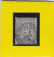 SAGE N° 77 TYPE IIB   CACHET A DATE PARIS    7 JUIN 1878   - REF 10337 - 1876-1898 Sage (Type II)