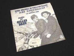 """Vinyle 45 Tours Gilles Dreu Et François De Roubaix """" Les Sesterain """" (1971) - Vinyles"""