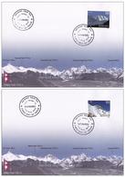 Nepal 2015 Mountains Berge Edmund Hillary Peak Tenzing Norgay Peak Himalaya Everest First Day Of Issue - Nepal
