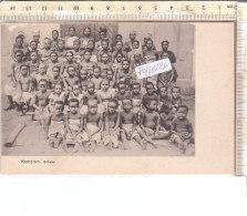 PO7612D# CAMERUN - KAMERUN - SCUOLE BAMBINI  No VG - Camerun