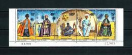 Senegal  Nº Yvert  385A  En Nuevo - Senegal (1960-...)