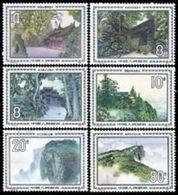 1984 T100 Mount Emei MNH - 1949 - ... People's Republic