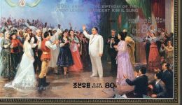 SI3173 North Korea Kim Il Sung's 80th Birthday In 1992 (with Festival Actors) M (toothless) - Korea, North