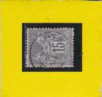 SAGE N° 77 TYPE IIA   CACHET A DATE  PARIS  DEPART   10 DEC. 1877 - REF 10337 - 1876-1898 Sage (Type II)
