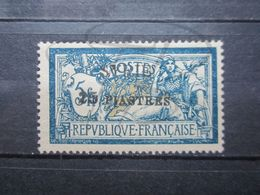 VEND BEAU TIMBRE DE SYRIE N° 118 , X !!! - Unused Stamps
