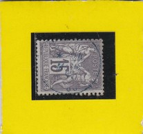 SAGE N° 77 TYPE IIA   CACHET A DATE  BLEU    24 MARS  1877 - REF 10337 - 1876-1898 Sage (Type II)