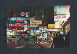 CHINE HONG KONG : - Chine (Hong Kong)