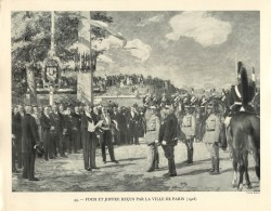 Photo  : FOCH ET JOFFRE RECUS PAR LA VILLE DE PARIS - 1918 - War, Military