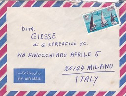 STORIA POSTALE  - EGITTO -  BUSTA VIAGGIATA  -  BY AIR MAIL  - EGITTO -  ITALIA - Poste Aérienne