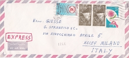 STORIA POSTALE  - EGITTO -  BUSTA VIAGGIATA EXPRESS -  BY AIR MAIL  - EGITTO -  ITALIA - Posta Aerea
