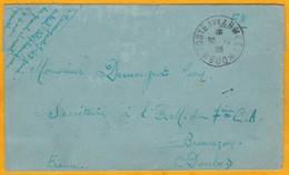 1926 - Enveloppe En FM De Beyrouth, Liban Vers Besançon, France - Poste Aux Armées, SP 600 - Contenant Une  CP écrite - Marcophilie (Lettres)