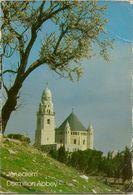 CPM Israel, Jerusalem, Dormition Abbey - Israel