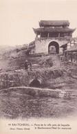 KAI - TCHEOU  -  Porte De La Ville Près De Laquelle Le Bienheureux Néel Fut Martyrisé - China