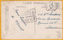 1932 - CP Du Secteur Postal 610, Syrie En F M  Pour Rennes, France - Armée D'Orient, Brigade Coloniale - Pseudo Daguin - Marcophilie (Lettres)
