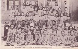 GAN - CHOUEN  -  Ecole De La Sainte - Enfance - China