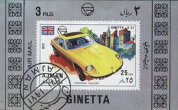 Ajman (United Arab Emirates) Ginetta Classic Car Used Cancelled Block M/S (U-102) - Cars