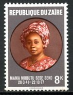 République Du Zaïre   938   XX    --- - Zaire