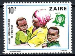 République Du Zaïre   984   XX    --- - Zaire