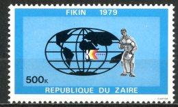République Du Zaïre   989   XX    --- - Zaire