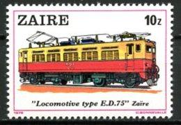 République Du Zaïre   1000   XX    --- - Zaïre