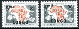 République Du Congo   413 - 414   XX   --- - République Du Congo (1960-64)