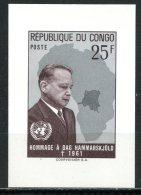 République Du Congo   461A   XX   ---    TB - République Du Congo (1960-64)