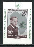 République Du Congo   464A   XX   --- - République Du Congo (1960-64)