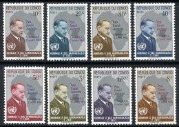 République Du Congo   465 - 472   XX   --- - Republic Of Congo (1960-64)