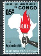 République Démocratique Du Congo   651A   XX    --- - République Démocratique Du Congo (1964-71)