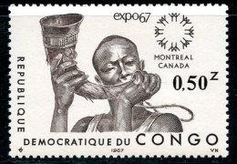 République Démocratique Du Congo   651B   XX    --- - République Démocratique Du Congo (1964-71)