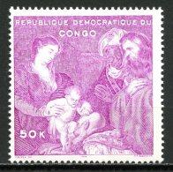 République Démocratique Du Congo   712A   XX    ---   TTB - République Démocratique Du Congo (1964-71)