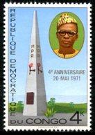 République Démocratique Du Congo   777   XX    --- - Democratic Republic Of Congo (1964-71)