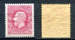 Etat Indépendant Du Congo   2   XX   ---   TB - 1884-1894 Précurseurs & Leopold II