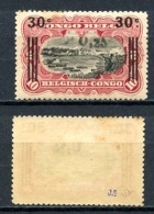 Congo Belge   104A   XX   ---   Signé  --  Faible Tache Gomme - Congo Belga