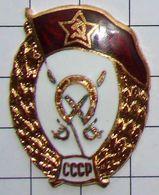 Badge. USSR. Military Academy. Cavalry. Officer Cavalryman. Sovier Army. Horse. - Army