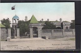 Russian Consulate In Newchwang牛莊 ± 1900   (c7-31) - China