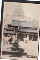 Summer Palace Beijing ± 1900   (c7-41) - China