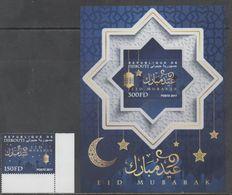 DJIBOUTI, 2017, MNH,ISLAM,  EID, MUSLIM HOLIDAYS, 1v+S/SHEET - Other