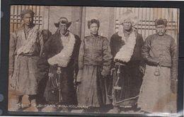 Si Fan People Kou Kou Nar Belgian Catholic Mission Of Scheut (probably Inner Mongolia) RARE CARD (c7-42) - China