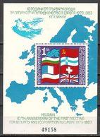 BULGARIE - 1982 - 10an De La 1er Conf. Sur La Securite Et La Cooperation En Europe - Drapeaux  - Bl** - Blocks & Sheetlets